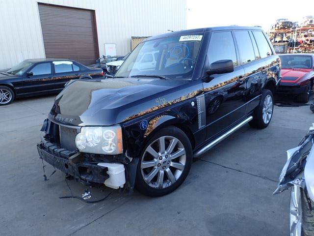 Used 2007 Land Rover Range Rover STD Fuse Box, Cabin - Benzeen Auto
