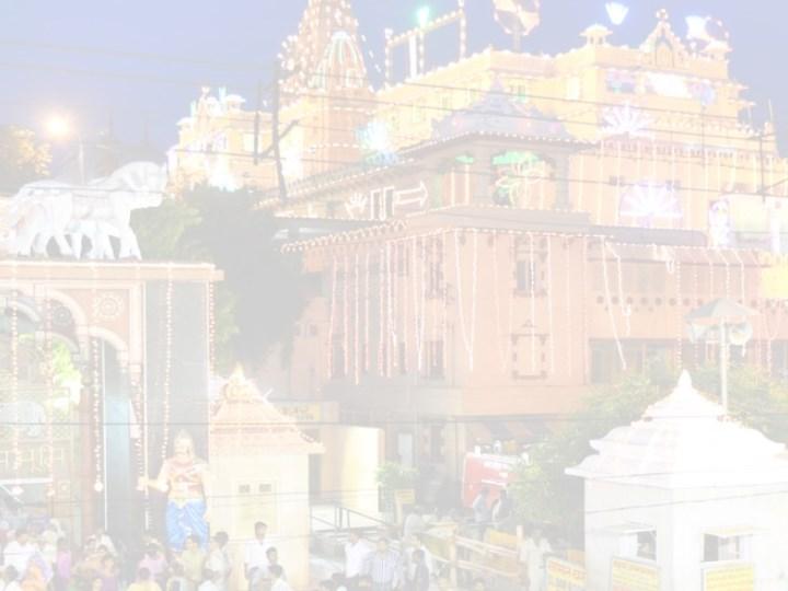 PPT \u2013 Mathura Vrindavan Temple Tour PowerPoint presentation free