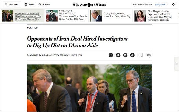 New York Times\u0027 Redesigns Site Layout, Enhances Ad Response 05/09/2018