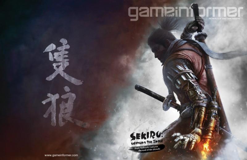 February Cover Revealed - Sekiro Shadows Die Twice - Game Informer