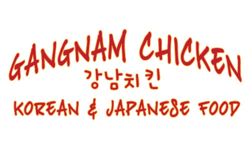 Gangnam Chicken in Royal Oak, MI Coupons to SaveOn Food - coupon disclaimer examples