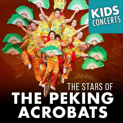Start Calendar Kids Family Start Guide Apraxia Kidsapraxia Kids Ravinia Festival Official Site The Stars Of The Peking