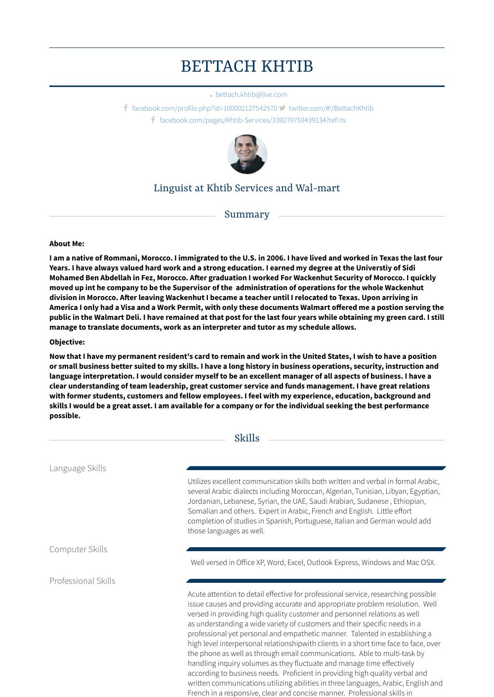 deli assistant resume sample