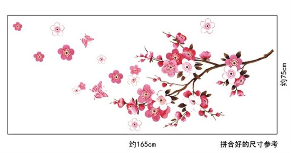 Stiker Dinding Bunga Sakura Jual Wall Sticker Bunga Sakura Uk.60x90 Wallsticker Wall