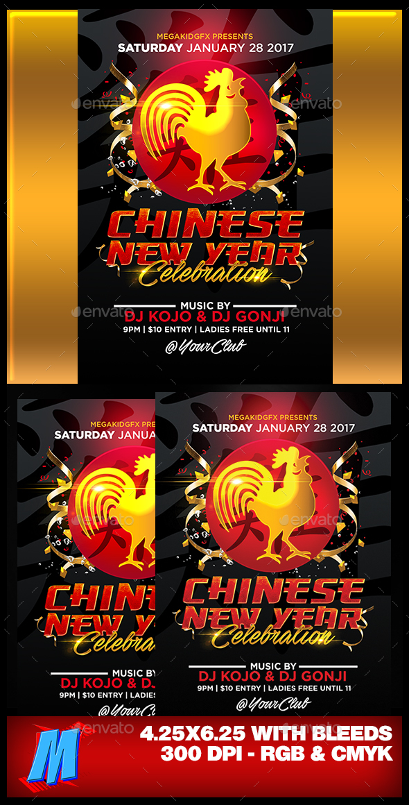Chinese New Year Flyer Template by MegaKidGFX GraphicRiver - new year poster template
