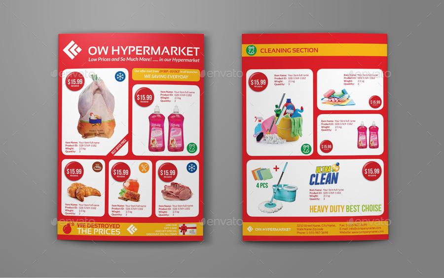 product brochure - Jolivibramusic - Product Brochure Template