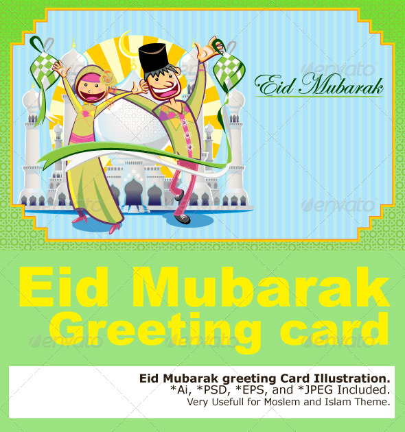 Eid Al Adha Graphics, Designs  Templates from GraphicRiver
