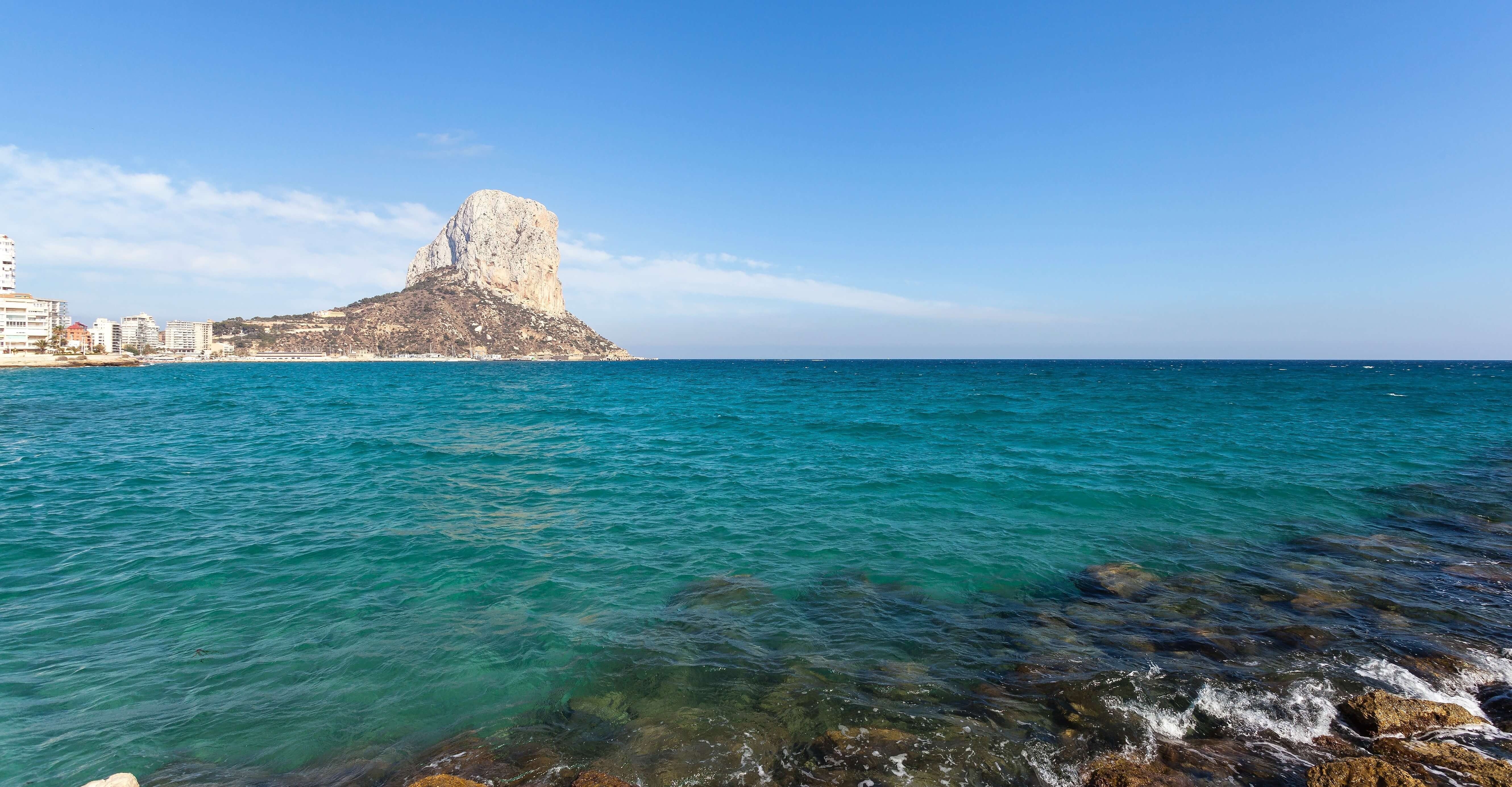 Costa Blanca Costa Blanca North Or South Sequre International