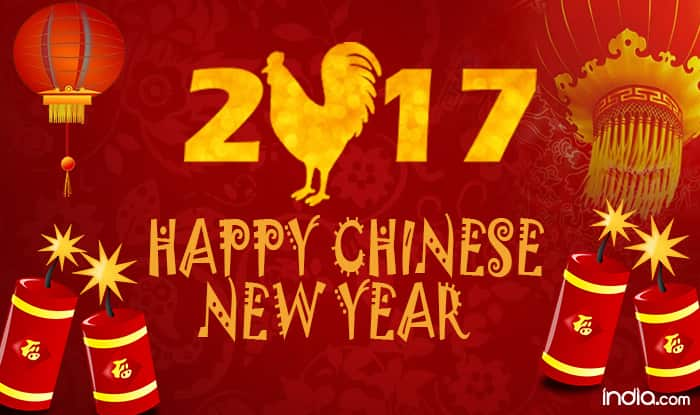 Happy Chinese New Year 2017 greetings Chinese Lunar New Year 2017
