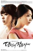 While You Were Sleeping Korean Drama