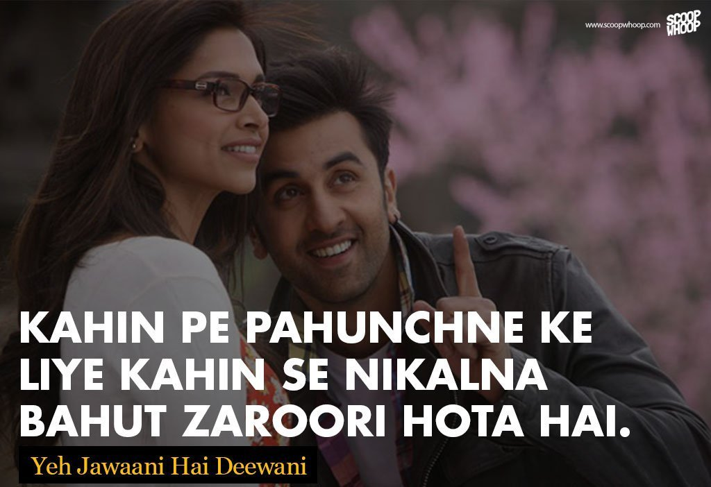 Long Distance Relationship Wallpapers With Quotes 26 Not So Famous Bollywood Dialogues You Definitely Must