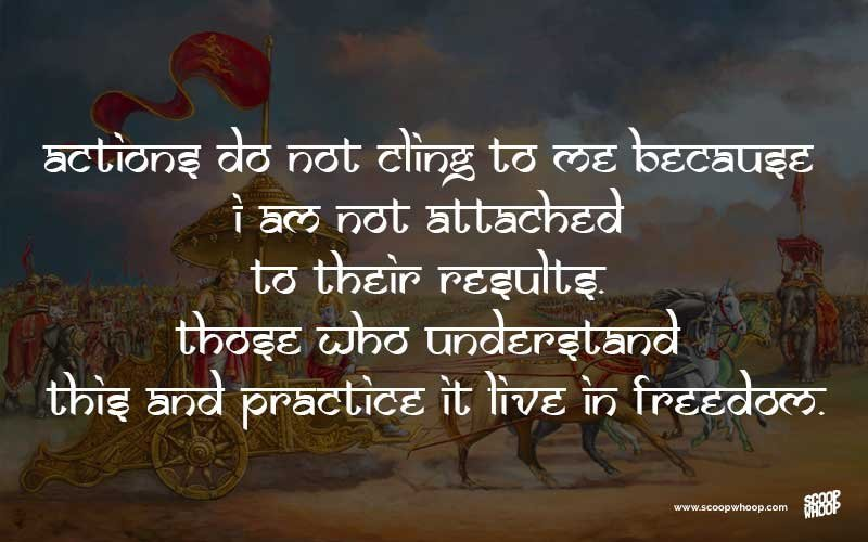 Inspirational Quotes Clean Wallpaper 30 Bhagavad Gita Quotes That Have Life Changing Lessons