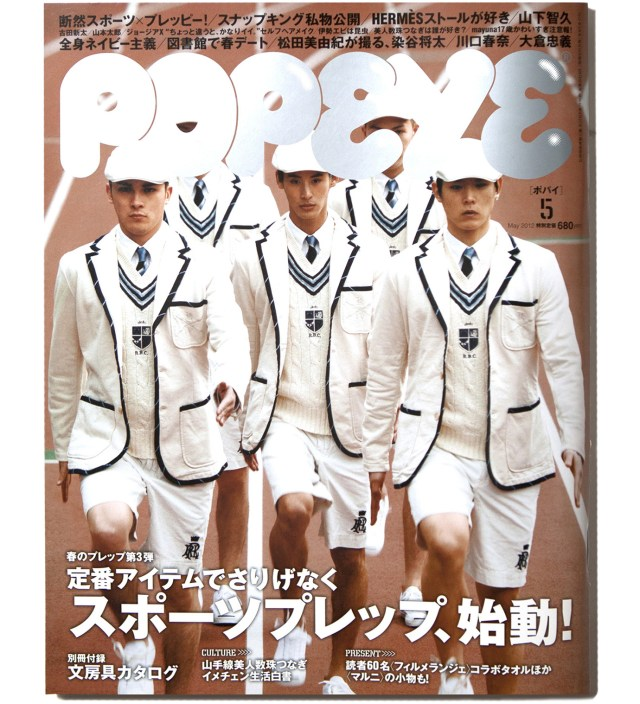Issue 781 (May 2012)