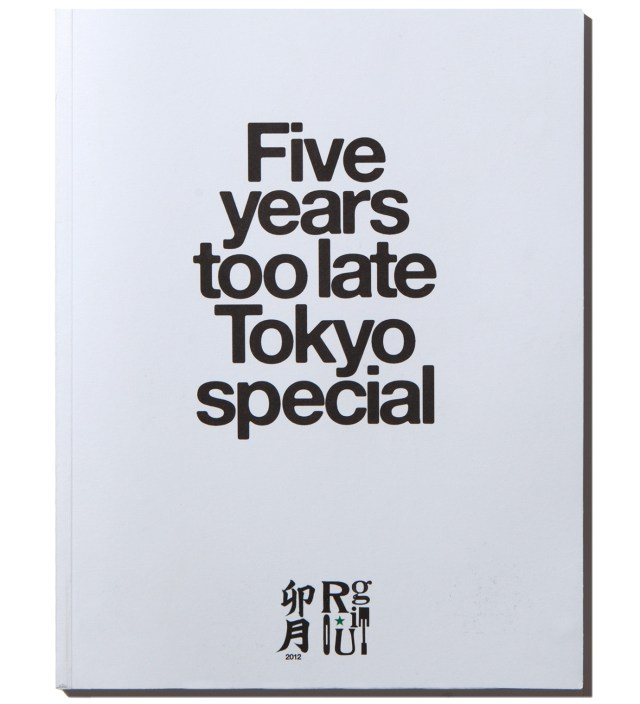 Issue 5 (April 2012) - Five Years Too Late Tokyo Special