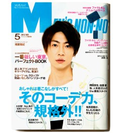 Mens Non-no Issue 5 (May 2012) Picutre