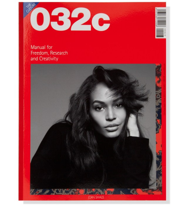 Issue 23