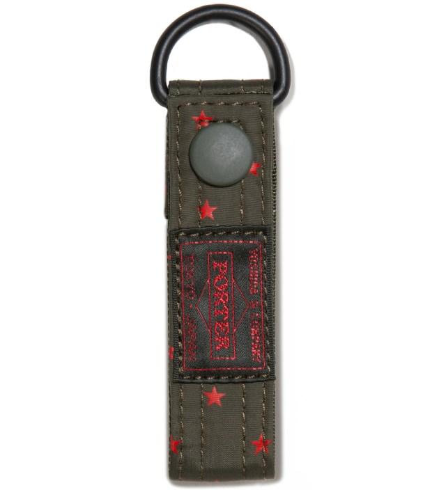 Olive Stellar Key Ring
