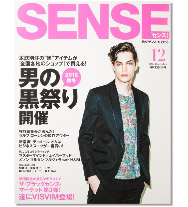 SENSE 107