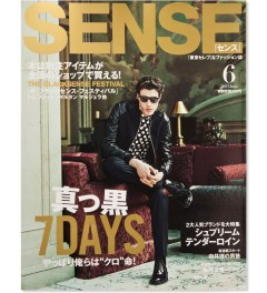 Sense Sense June 2013 Issue  Picutre