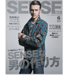 SSENSE SENSE June 2014 Issue Picutre