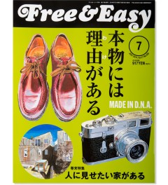 Free & Easy Free & Easy Magazine JULY 2014 Issue Picutre