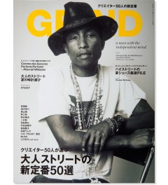GRIND GRIND Magazine JULY 2014 Issue Picutre