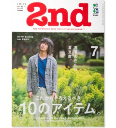 2ND 2ND Magazine JULY 2014 Issue Picutre