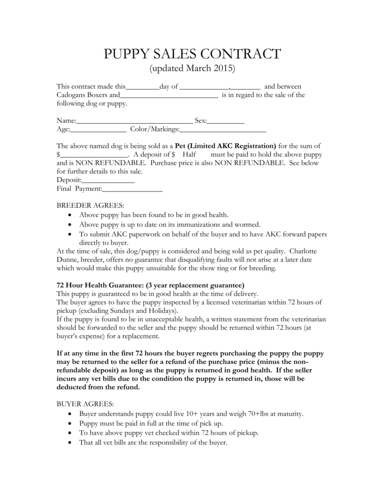 puppy purchase agreement