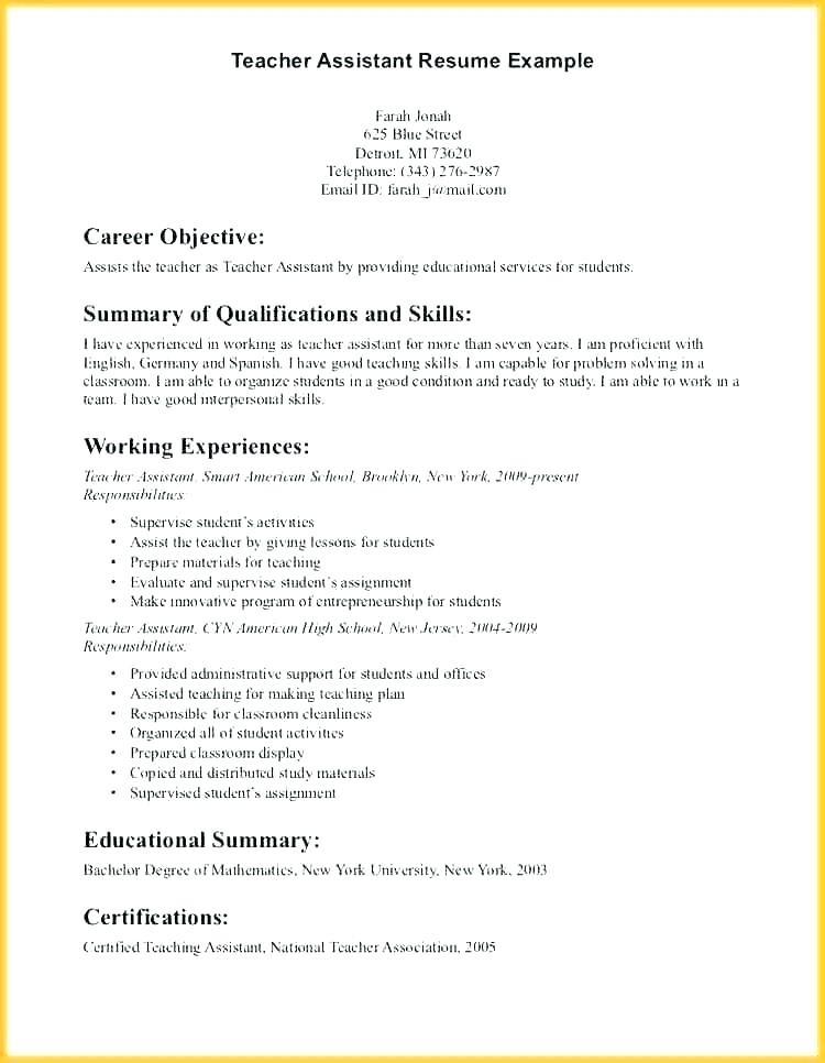 Cv Example for Teaching Job Schön Resume for Fresher Teacher Job