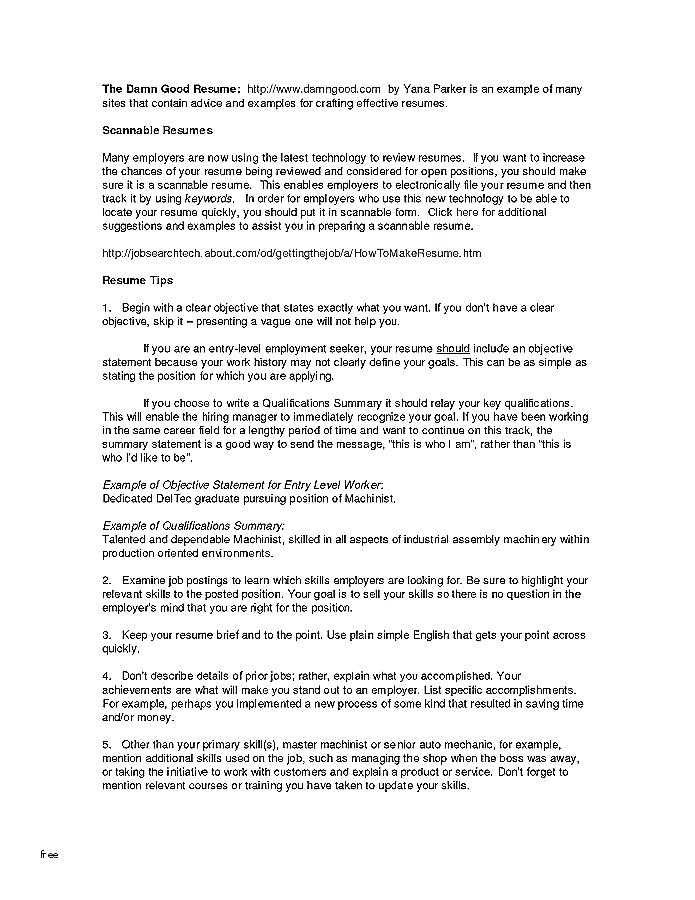 Cv format for School Teacher Job Inspirierend Teacher Transferable