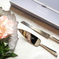 Wedgwood Vera Wang Infinity Cake Knife And Server Set ...