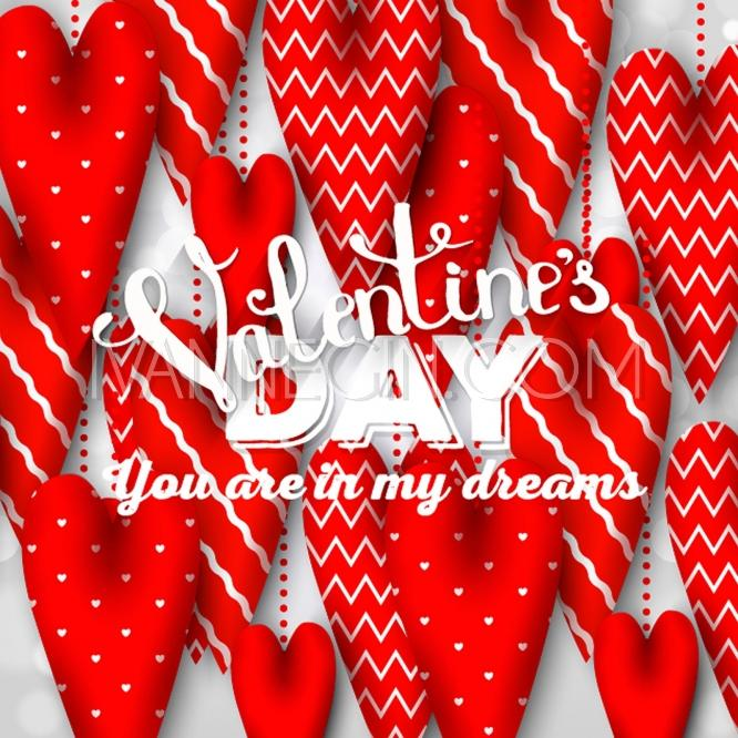 Valentine\u0027s Day Party Invitation With Gift Box, Snow And Heart