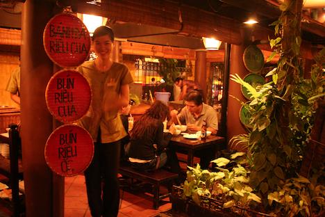 Quan An Ngon Hanoi 8.jpg