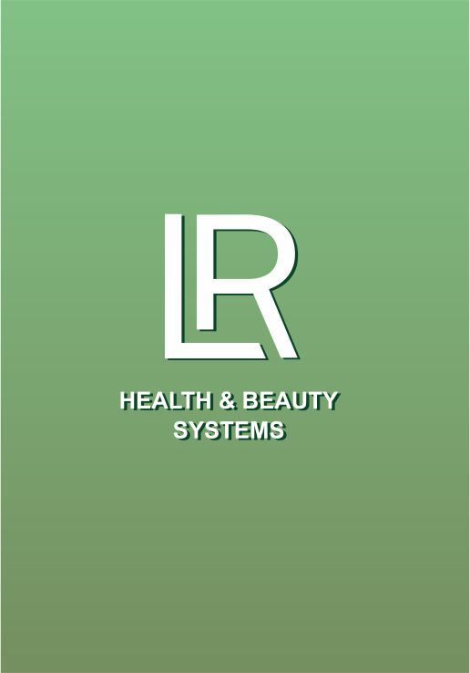 3d Logo Wallpaper Lr Health Amp Beauty Systems Logo By Arthur Danchev At