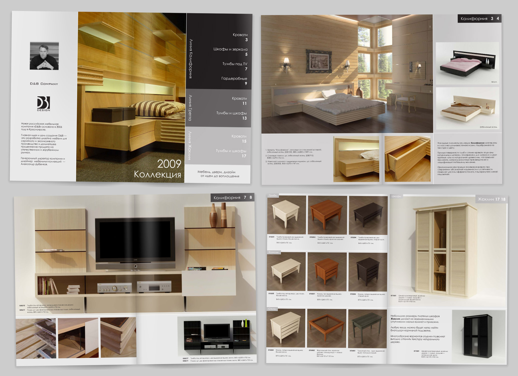 Home Interior Design Catalog Graphic Design By Yury Sysoev At Coroflot