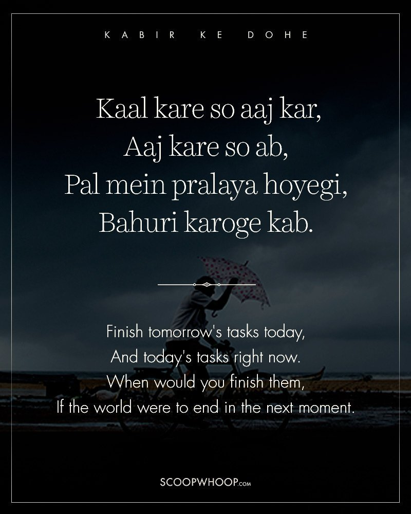 Sad Wallpaper With Quotes In Urdu 25 Wise Dohas By Kabir That Have All The Answers To The