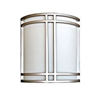 Illumine 2 Light Wall Sconce with Satin Opal Glass and a ...