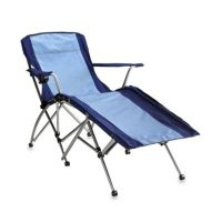 Folding Chaise Lounge Chair with Cup Holder - Bed Bath ...