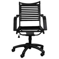 Bungee Task Chair - Bed Bath & Beyond