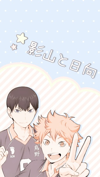 Cute Couple Wallpapers For Lock Screen Kagehina Image 3837969 By Bobbym On Favim Com