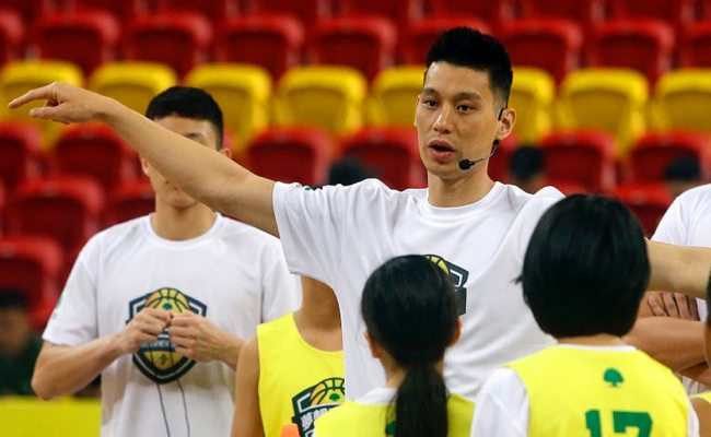 Nba Jeremy Lin Heads To China Set To Play For Beijing Team Abs Cbn News