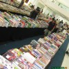 a book fair at Suria Sabah. The floor space is regularly used for some or other exhibition