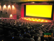 Cinema 8 at Growball Cinemax when it was new