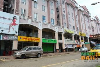 Front of Tanjung Aru Plaza in Kota Kinabalu, Sabah