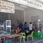 Sin Seng Fatt Coffee Shop in Gaya Street, Kota Kinabalu, Sabah
