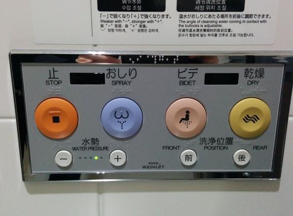 44 Japon - sabali blog