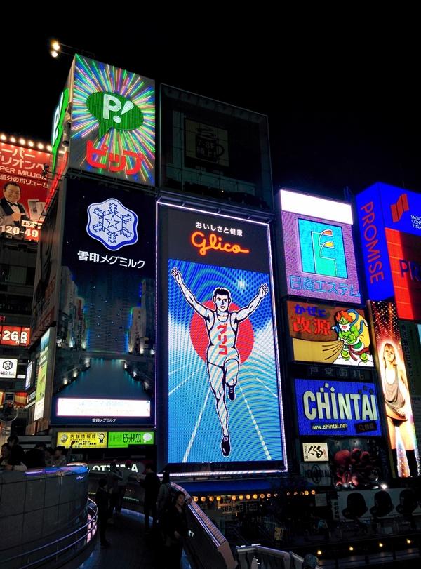 46 Japon - sabali blog