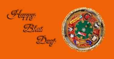 happy-bhai-dooj