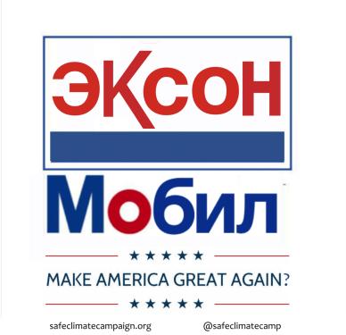 exxon-america-1