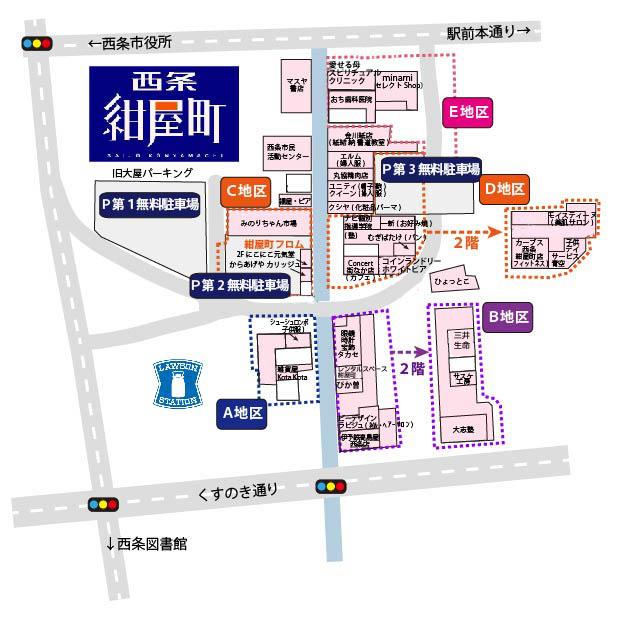 konyamachiwidemap